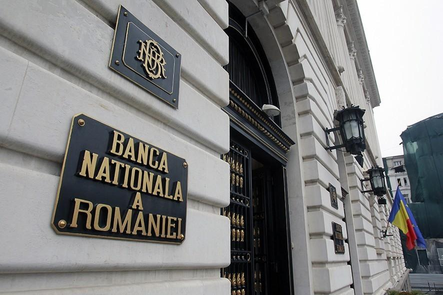 Împrumuturile la bănci, mai greu de accesat în 2021