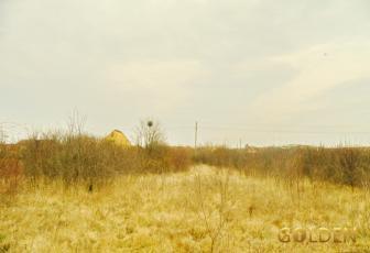 Teren pentru constructie vila sau bloc (ID: 919)